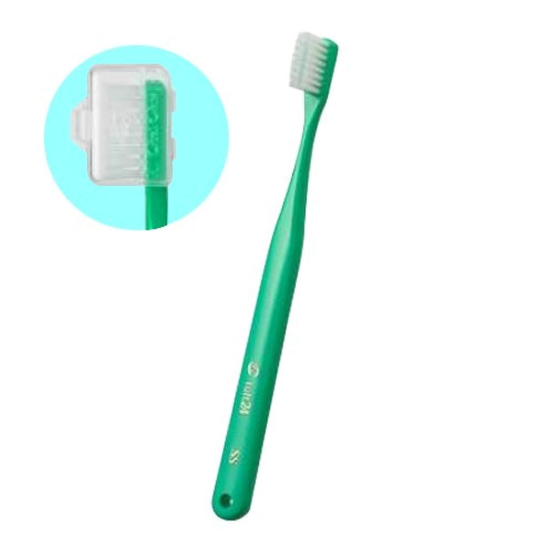 ワーカーうがい薬保存キャップ付き タフト 24 歯ブラシ エクストラスーパーソフト 1本 (グリーン)