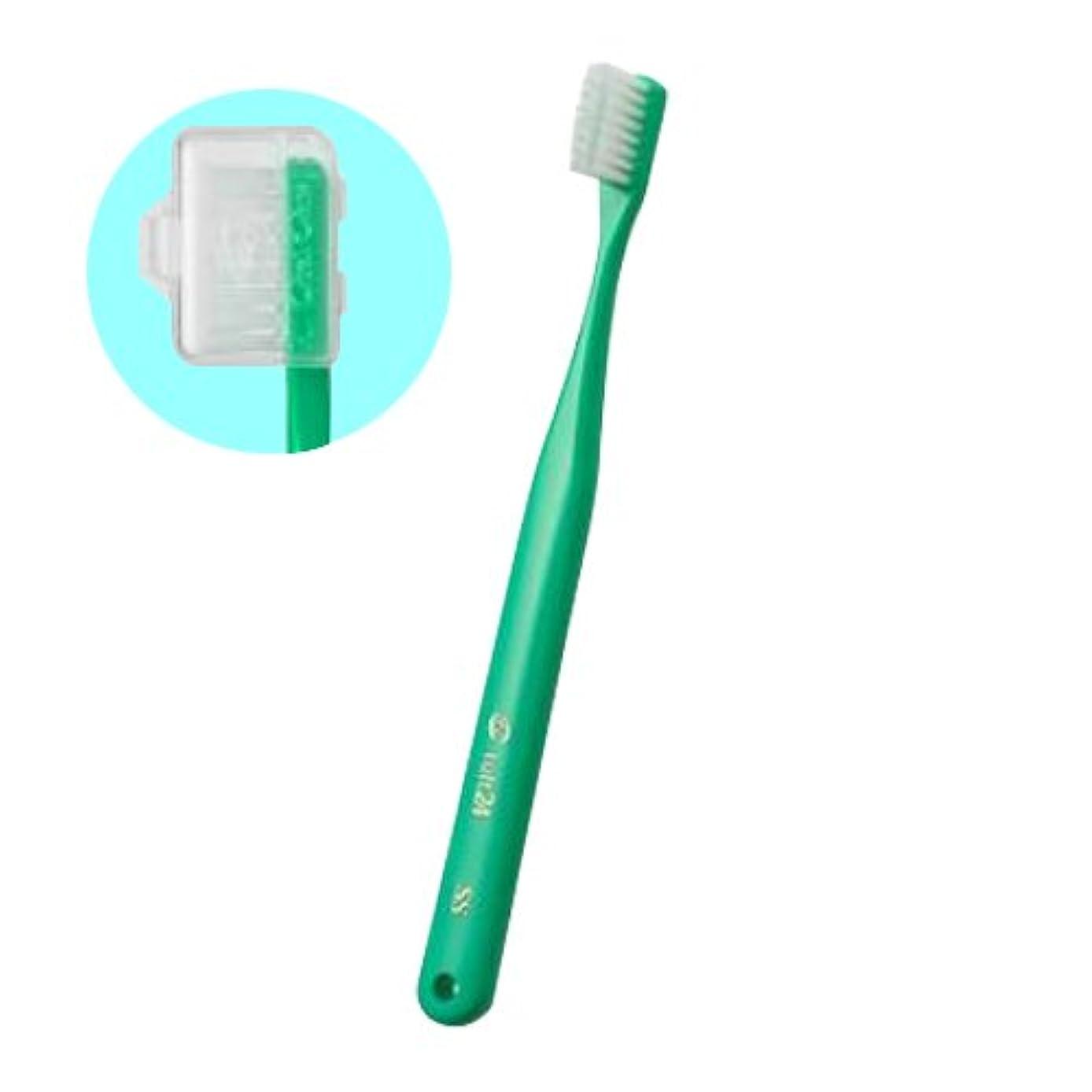 器具どれでもインフルエンザキャップ付き タフト 24 歯ブラシ エクストラスーパーソフト 1本 (グリーン)