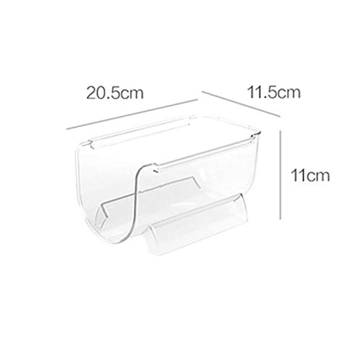 慎重に嫉妬混合したSMMRB 冷蔵庫透明収納ボックス長方形フリーザーボックスキッチンプラスチック収納ボックス引き出しタイプcrisper (サイズ さいず : A)