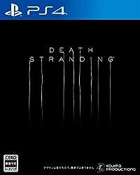 【PS4】DEATH STRANDING【早期購入特典】アバター(ルーデンスSDF)/PlayStation4ダイナミックテーマ/ゲーム内アイテム(封入)