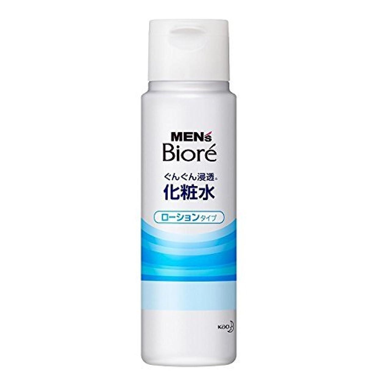 タービンとても多くの虐待【まとめ買い】メンズビオレ 浸透化粧水 ローションタイプ ×2セット