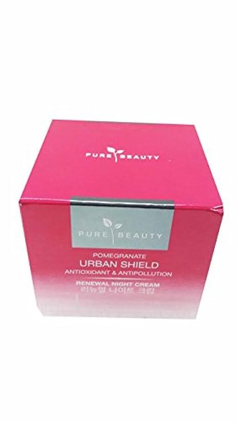 強大なところで動力学2 Packs of Pure Beauty Pomegranate Urban Shield Antioxidant & Antipollution Renewal Night Cream. Strengthen Skin...