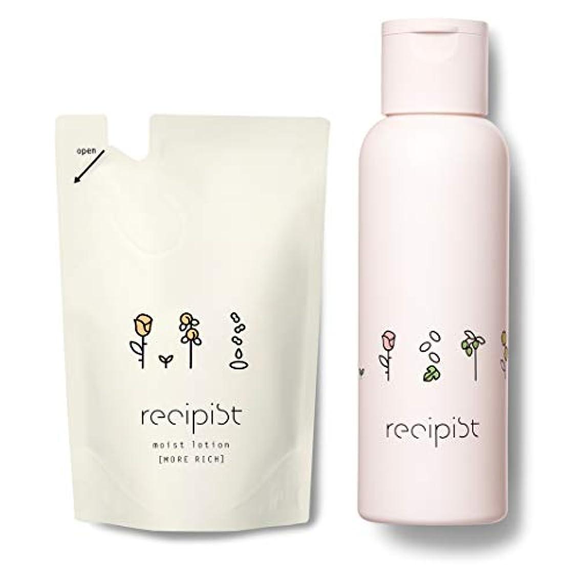 インシデント富象レシピスト しっかりうるおう化粧水 モアリッチ (とてもしっとり) 詰め替え用 180mL + 選べるボトル (ピンク) 自然由来成分