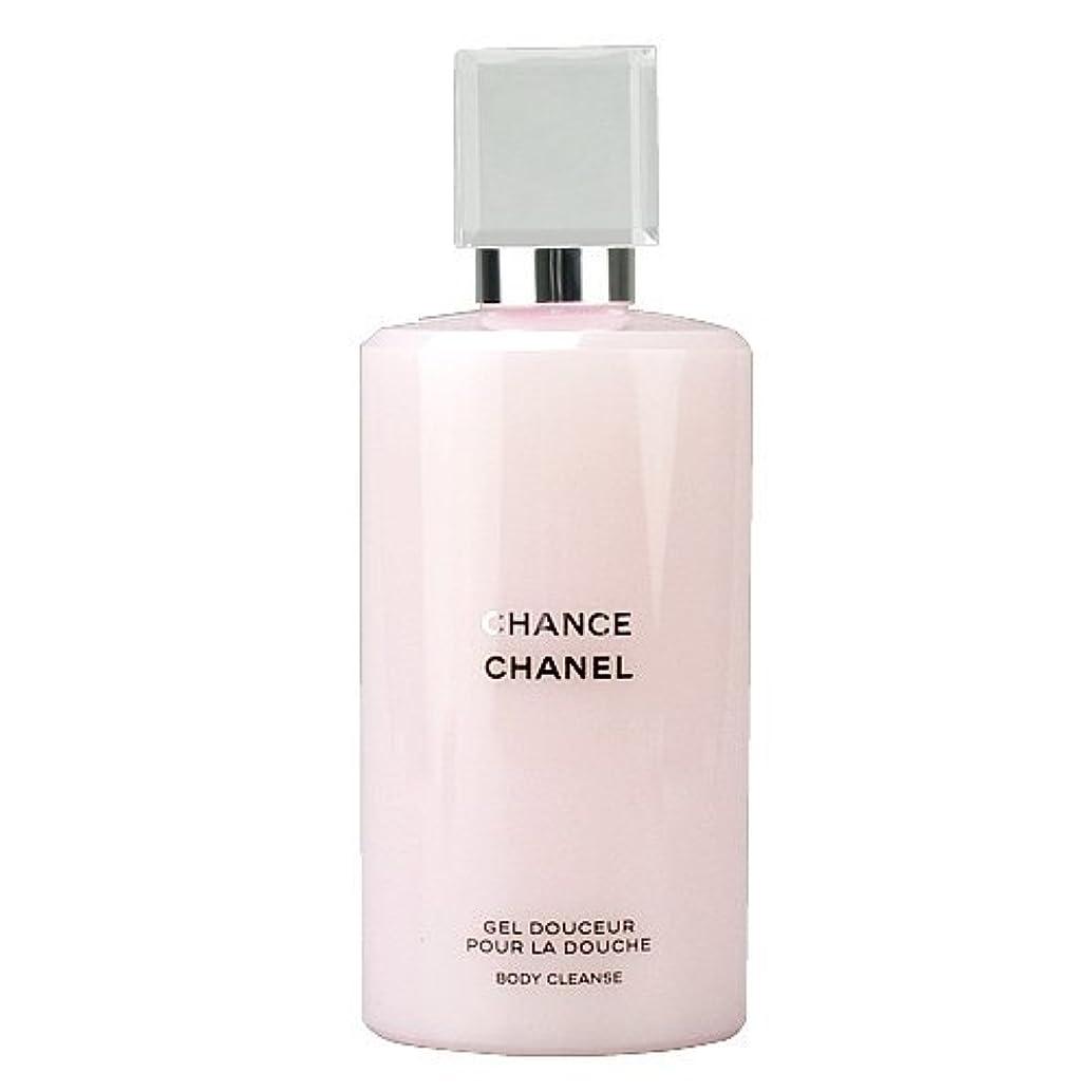 納税者哀れなおとうさんシャネル CHANEL チャンス ボディ クレンズ (スウィートシャワージェル) 200ml fs 【並行輸入品】