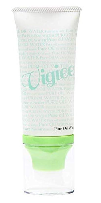 ビギー 妊娠線予防クリーム 温泉水 美容成分 妊娠線 クリーム オーガニック 無添加 敏感肌 50g