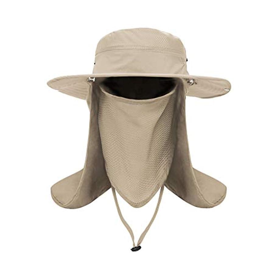 厄介なタイムリーな工場帽子男性の麦わら帽子太陽の帽子太陽の帽子カバーフェイスUV太陽の帽子屋外通気性の漁師の帽子 (Color : C)