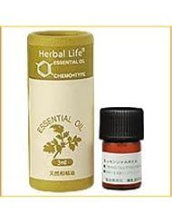 生活の木 アロマオイル ヒノキ 3ml (Tree of Life Essential Oil/エッセンシャルオイル)