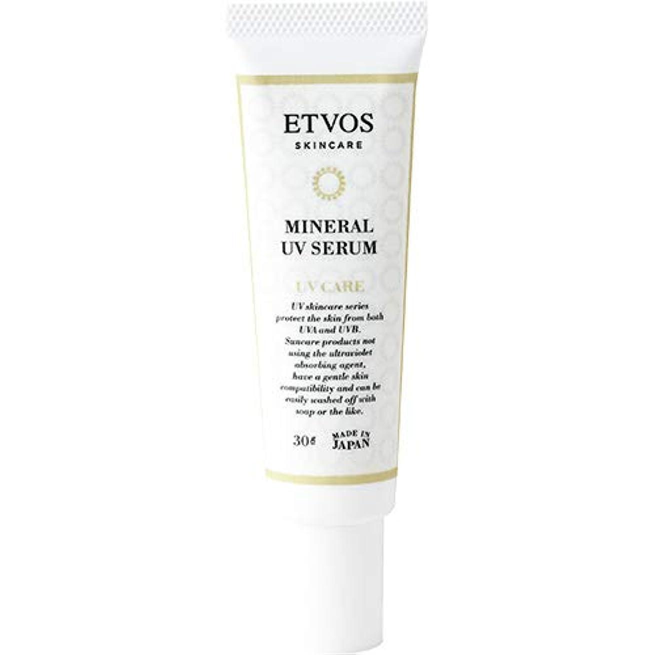 戦闘アクセスできない思春期ETVOS(エトヴォス) 日焼け止め美容液 ミネラルUVセラム SPF35/PA+++ 30g 化粧下地 紫外線吸収剤不使用