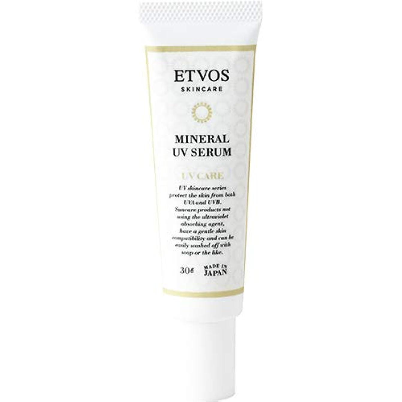 恐れる国家なめらかETVOS(エトヴォス) 日焼け止め美容液 ミネラルUVセラム SPF35/PA+++ 30g 化粧下地 紫外線吸収剤不使用