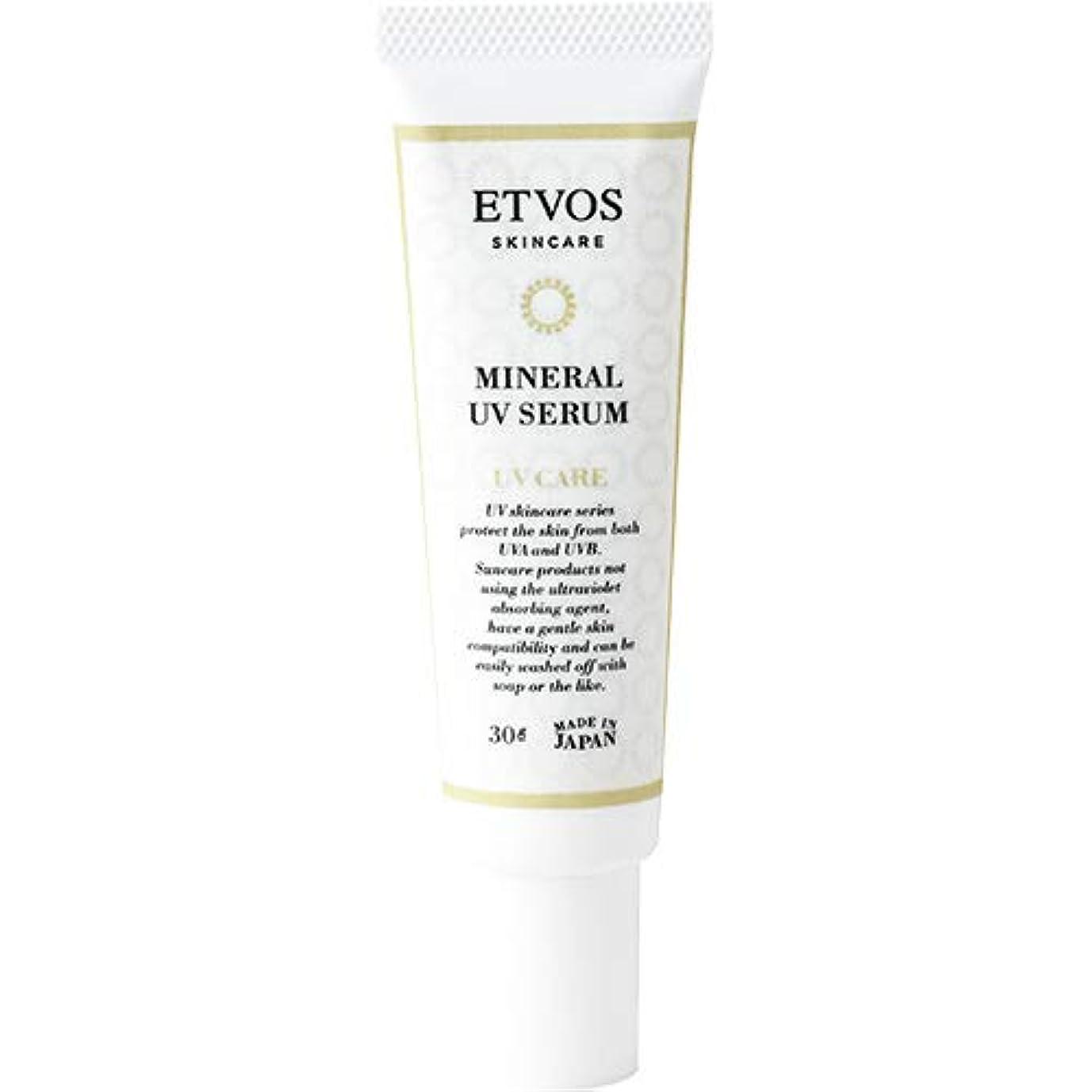 びっくり褐色保持ETVOS(エトヴォス) 日焼け止め美容液 ミネラルUVセラム SPF35/PA+++ 30g 化粧下地 紫外線吸収剤不使用