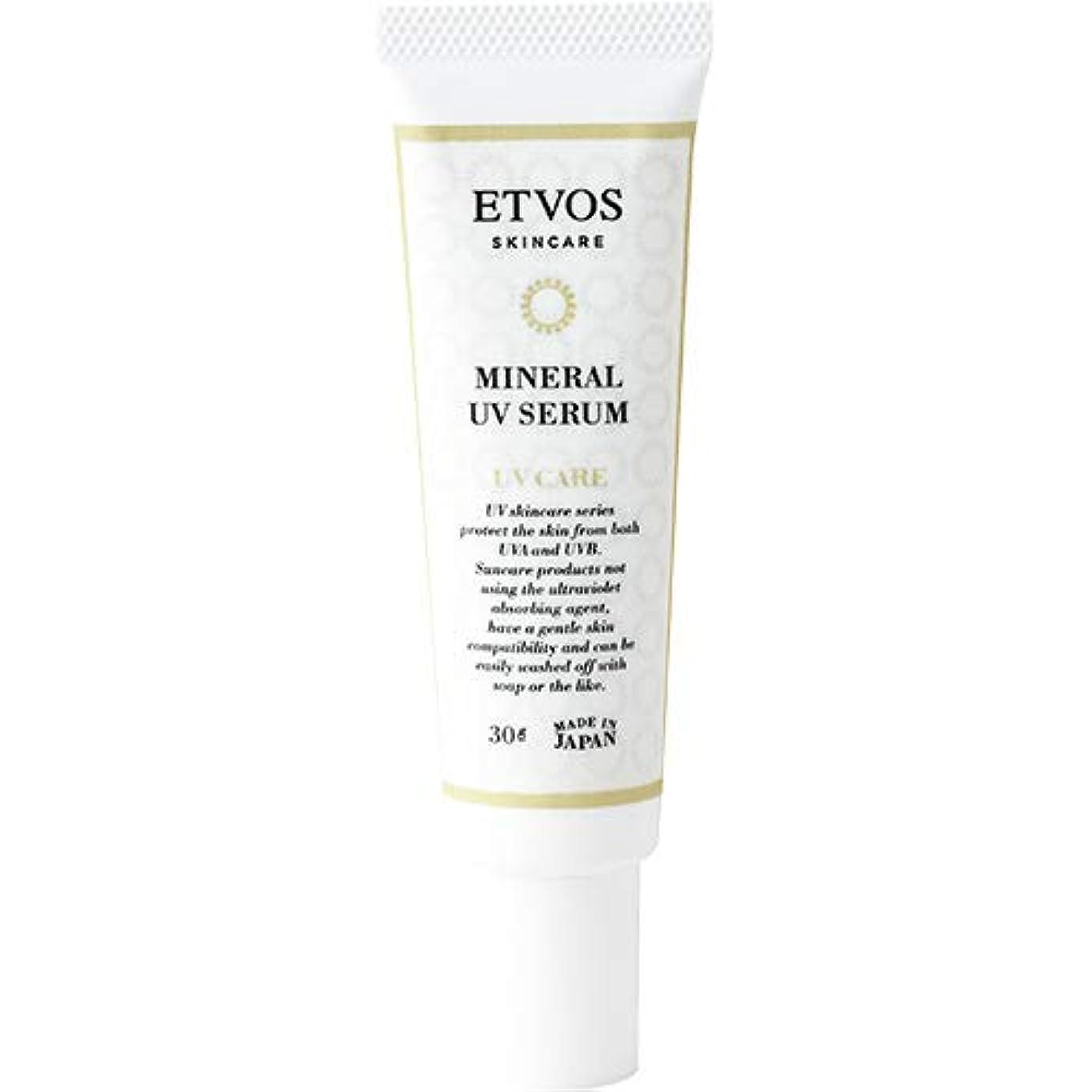 スティックコマース主要なETVOS(エトヴォス) 日焼け止め美容液 ミネラルUVセラム SPF35/PA+++ 30g 化粧下地 紫外線吸収剤不使用