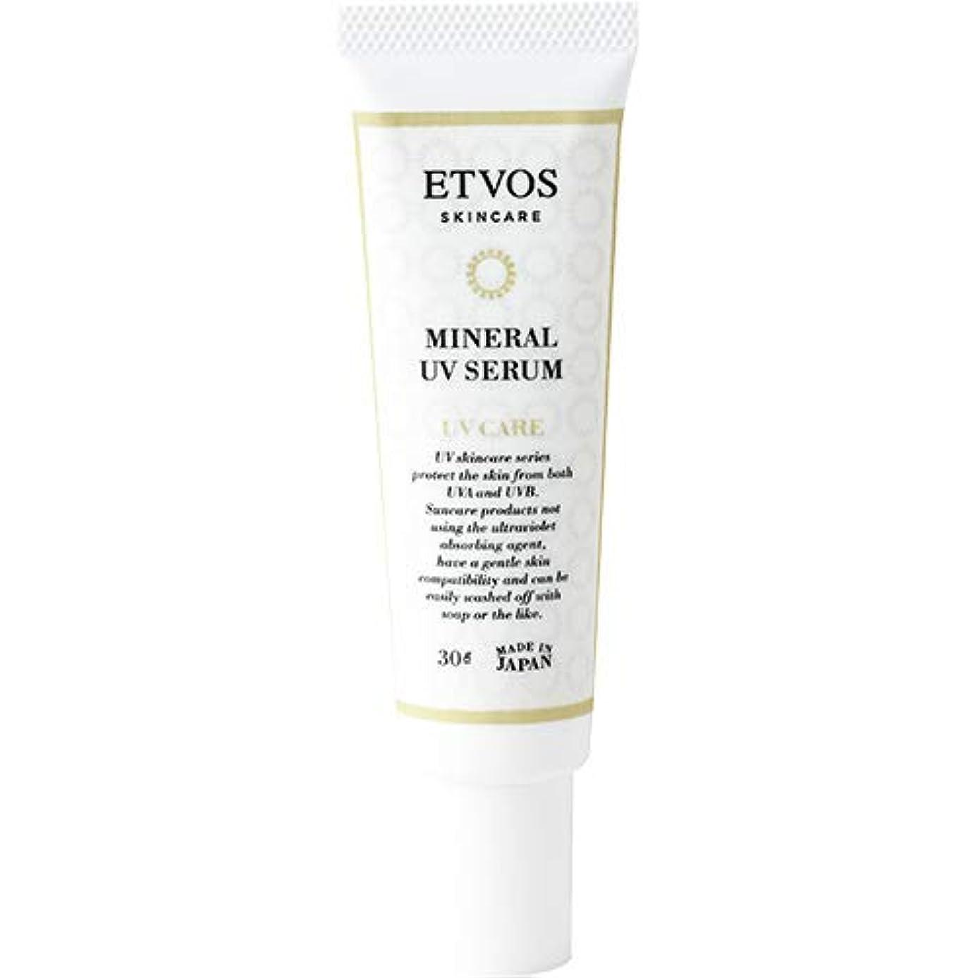 必要ない海軍カフェテリアETVOS(エトヴォス) 日焼け止め美容液 ミネラルUVセラム SPF35/PA+++ 30g 化粧下地 紫外線吸収剤不使用