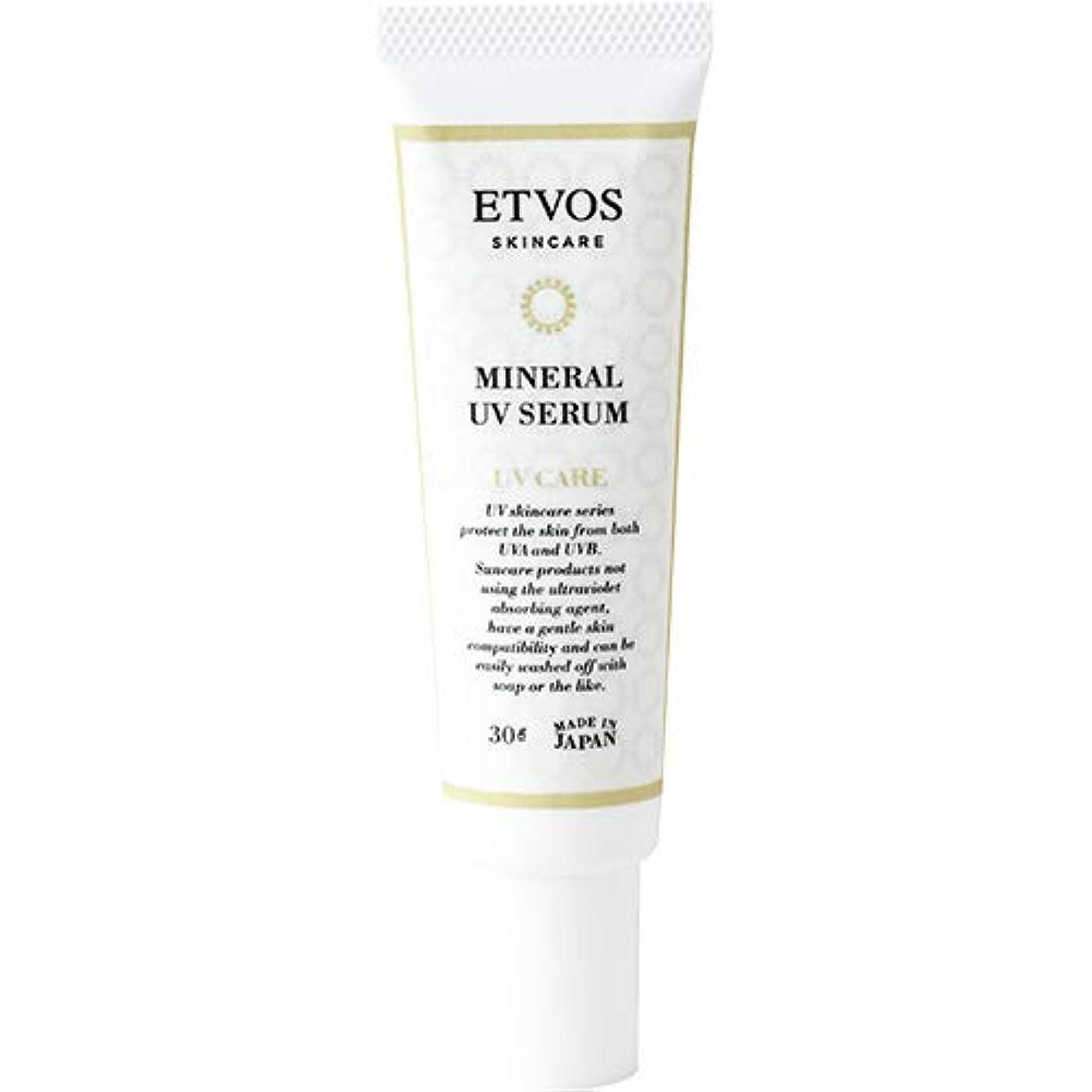 出くわす広く泣いているETVOS(エトヴォス) 日焼け止め美容液 ミネラルUVセラム SPF35/PA+++ 30g 化粧下地 紫外線吸収剤不使用