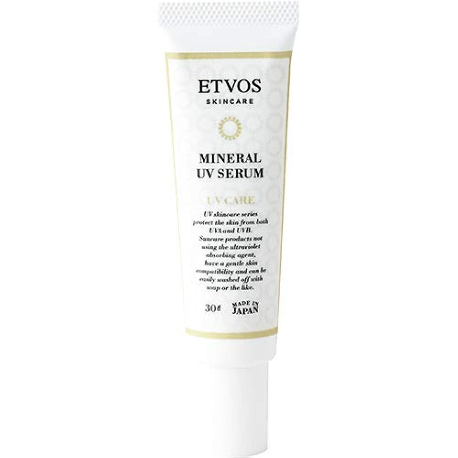 黄ばむ演劇クックETVOS(エトヴォス) 日焼け止め美容液 ミネラルUVセラム SPF35/PA+++ 30g 化粧下地 紫外線吸収剤不使用