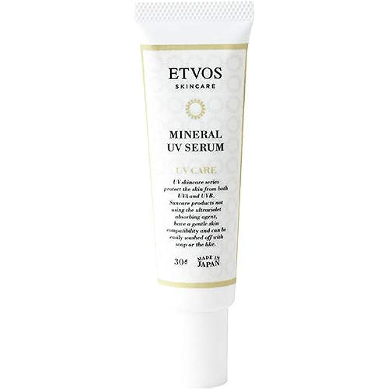 達成するパレード裸ETVOS(エトヴォス) 日焼け止め美容液 ミネラルUVセラム SPF35/PA+++ 30g 化粧下地 紫外線吸収剤不使用