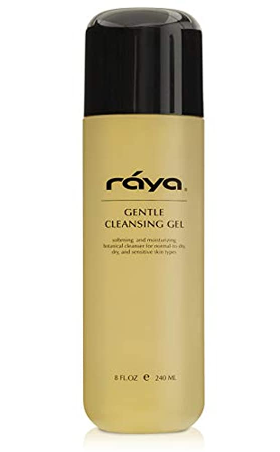 スロットホップインテリアRaya ジェントル洗顔ジェル (104) 軟化し、乾燥や敏感肌のための保湿植物クレンザー 水和物スムーズコンプレクションを支援 8 fl-oz