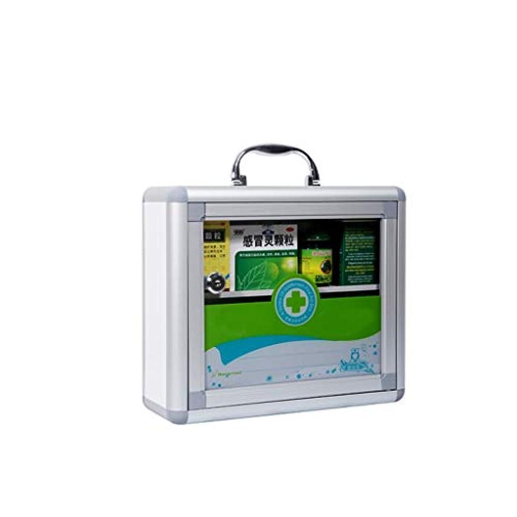 汚物ピケ反毒LLSDD アルミニウム応急処置キットホーム応急処置薬ロッカー家族の健康銀収納ボックス