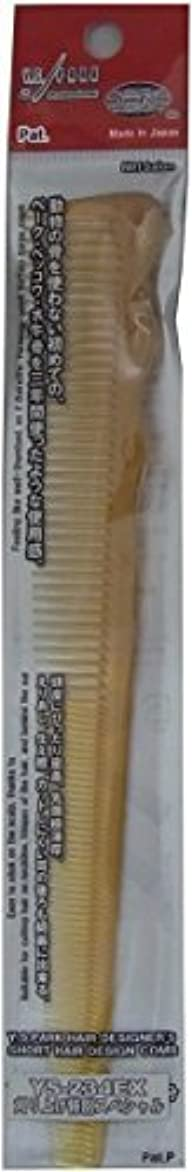 YS Park 234 Short Hair Design Comb Long - Camel [並行輸入品]