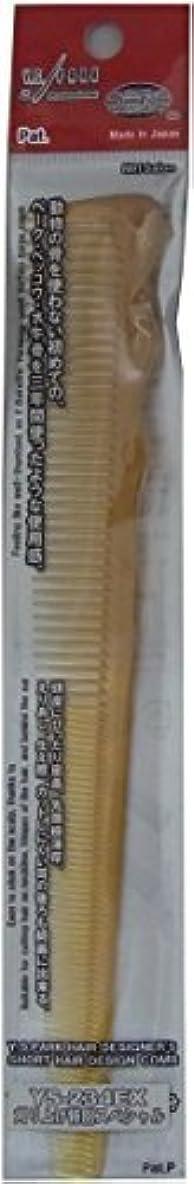 開梱素朴な時間厳守YS Park 234 Short Hair Design Comb Long - Camel [並行輸入品]