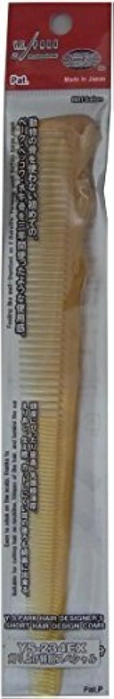 YS Park 234 Short Hair Design Comb Long - Camel [並行輸入品]