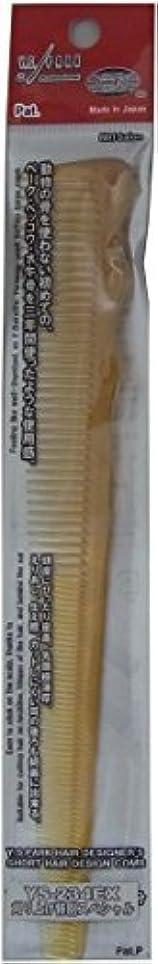 緑酸化するアプトYS Park 234 Short Hair Design Comb Long - Camel [並行輸入品]
