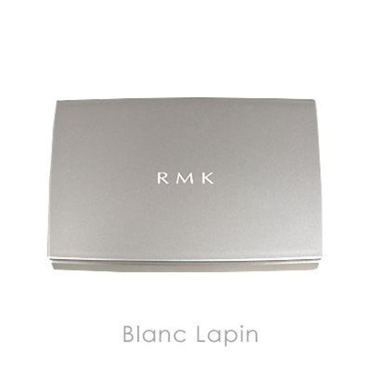 【RMK (ルミコ)】RMK ファンデーションケース