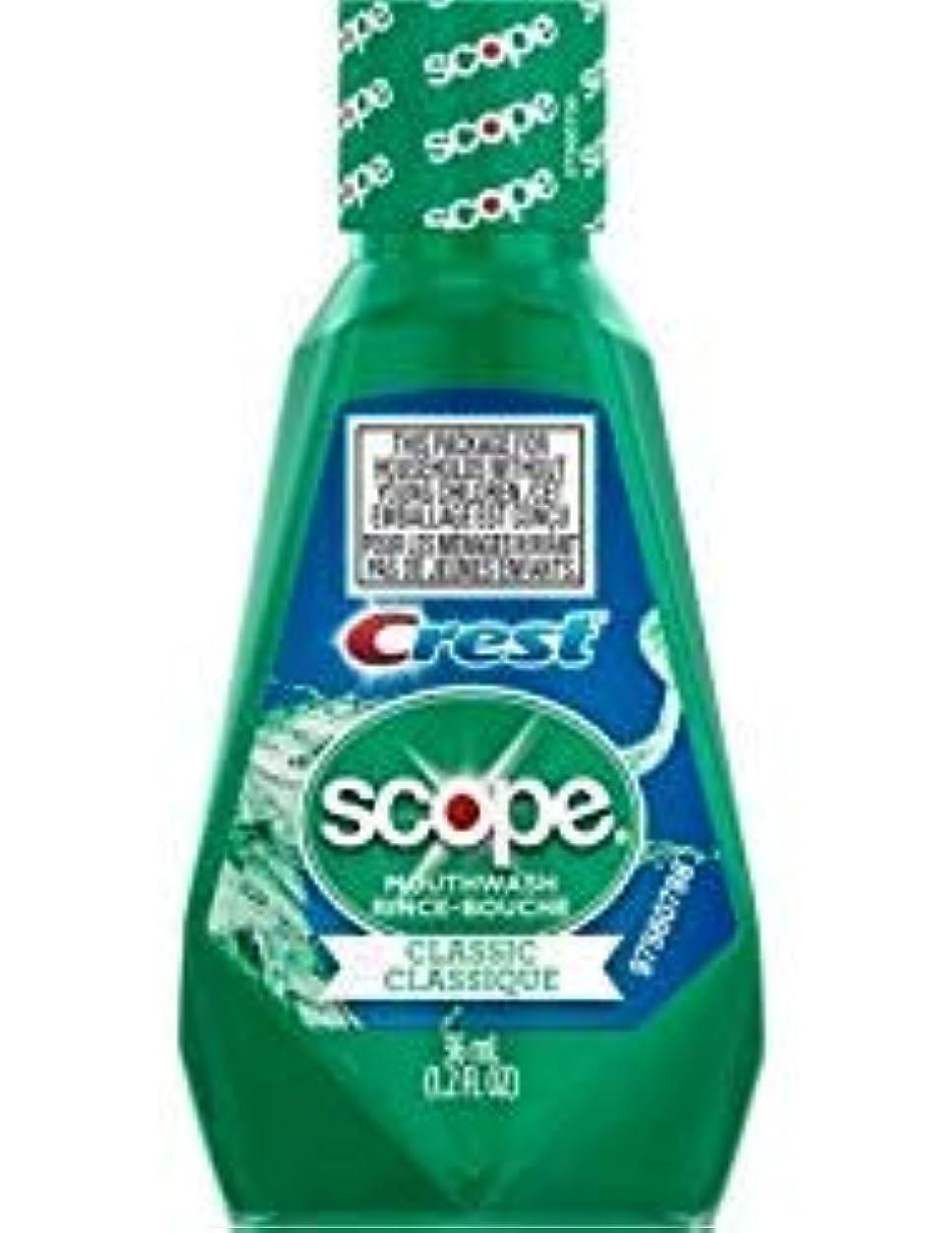 より浴室漂流Crest スコープマウスウォッシュ36ミリリットルトラベルサイズのボトル(#00838)
