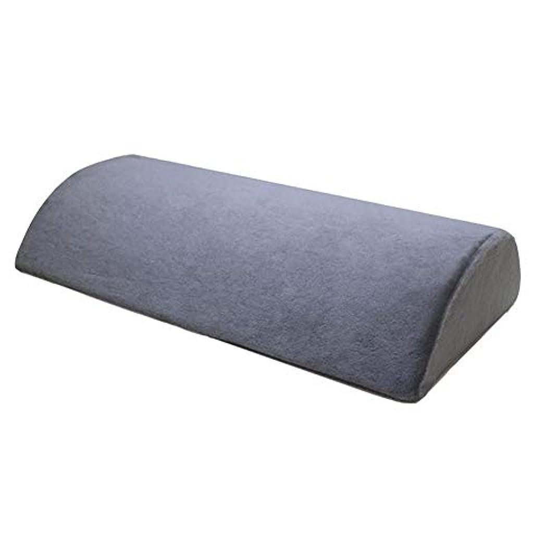 一時停止不利取り付け家またはオフィスのための机の足置き台のクッションの下 - 滑り止め 汚れ防止の生地は健康な活動的な着席および供給の足のマッサージャーのための完全な伸縮性がある泡の枕を 覆います