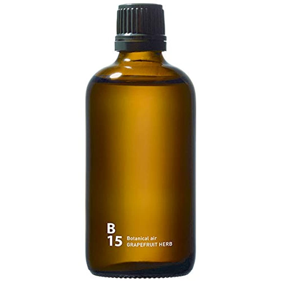 逆バラ色降下B15 GRAPEFRUIT HERB piezo aroma oil 100ml