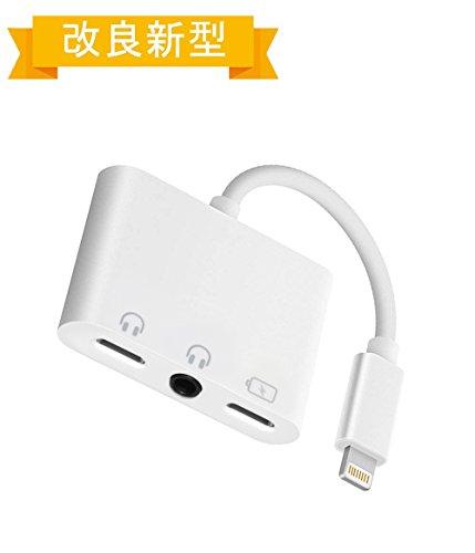 [進化バージョン]iPhone 7/8/Xイヤホン変換ケーブル lighting変換アダプタ 3.5mmイヤホン 通話 急速充電 音楽調節 一本三役Iphone7/8/X ios10.3以上対応