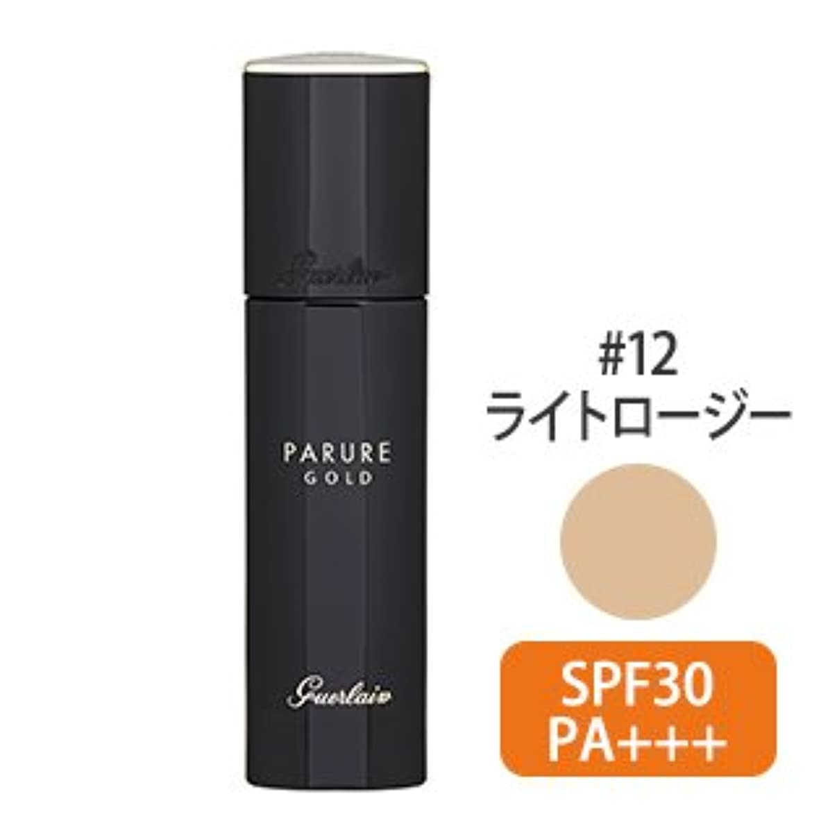 ペパーミント毎週スイス人ゲラン(Guerlain) パリュール ゴールド フルイド SPF30/PA+++ #12(ライトロージー) 30ml [並行輸入品]