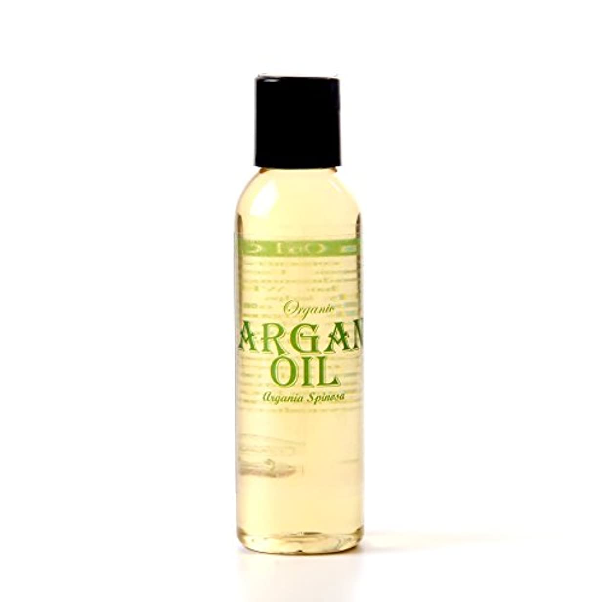 タック生き残りリッチMystic Moments | Argan Virgin Carrier Oil - Organic - 250ml - 100% Pure