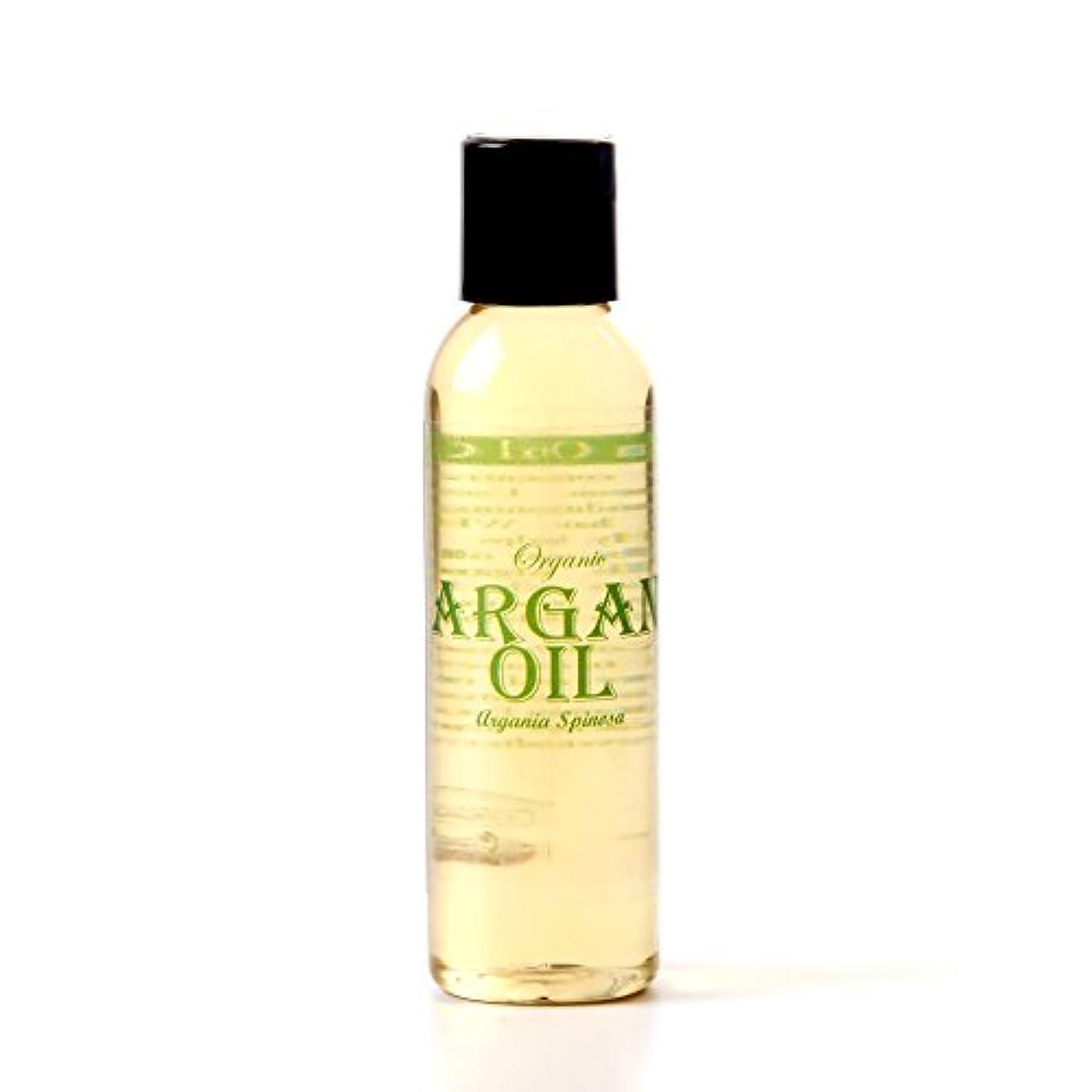 蒸し器同じ音楽家Mystic Moments   Argan Virgin Carrier Oil - Organic - 125ml - 100% Pure