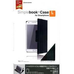 スマートフォン用ブック型ケース ブラック 視聴スタンド対応 Lサイズ RBCA056 ブラック Lサ