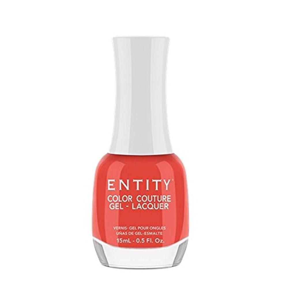 残り物メトロポリタン漏れEntity Color Couture Gel-Lacquer - Diana-myte - 15 ml/0.5 oz
