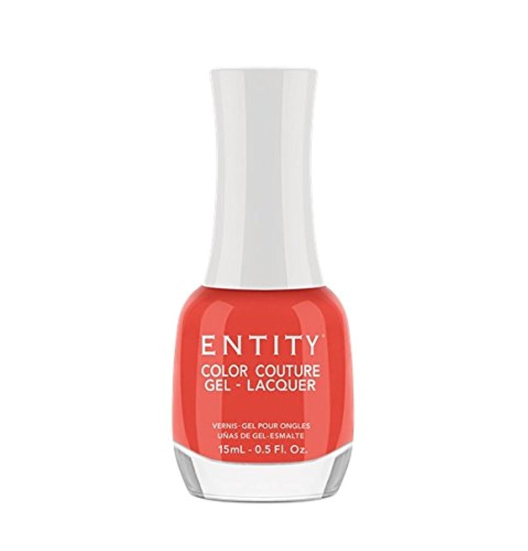 ディンカルビル関税幹Entity Color Couture Gel-Lacquer - Diana-myte - 15 ml/0.5 oz