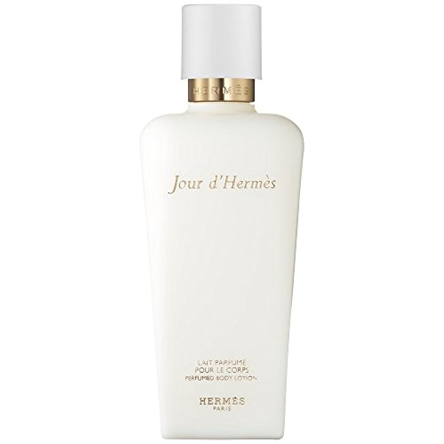 虫を数えるきれいに積分エルメスJourのドールエルメス賦香ボディローション200ミリリットル (HERM?S) (x2) - HERM?S Jour d'Herm?s Perfumed Body Lotion 200ml (Pack of 2...