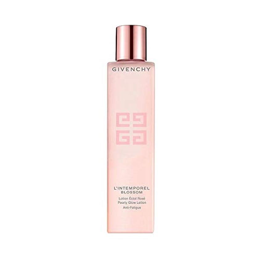 入植者忙しい旋律的ジバンシィ L'Intemporel Blossom Pearly Glow Lotion 200ml/6.7oz並行輸入品