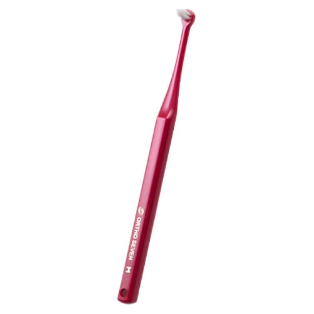 枯渇する助言する説得オーラルケア ORTHOSEVEN オーソセブン 歯ブラシ 1本 パールレッド