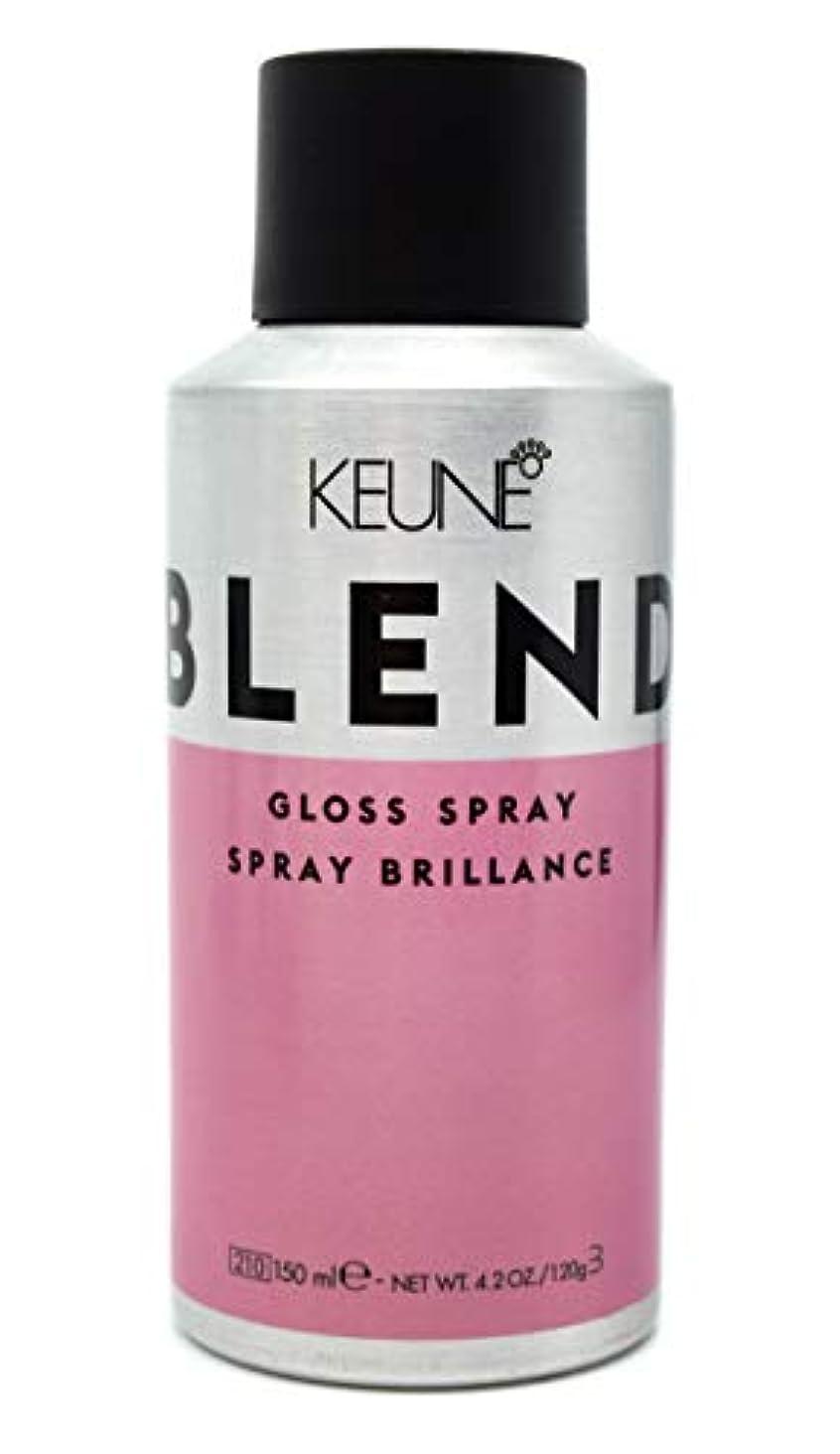 明るい効果的に不機嫌KEUNE Keuneブレンド - グロススプレー、4.2オンス(120グラム)
