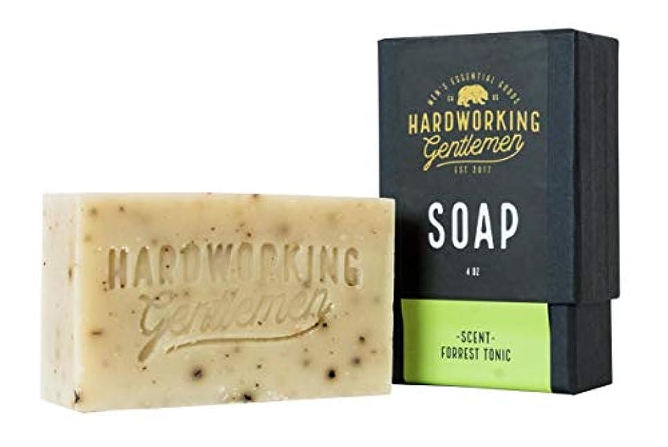 快適抹消タンパク質Hardworking Gentlemen (ハードワーキング ジェントルメン) Forest Tonic Soap バーソープ 固形せっけん 113g 天然成分 オーガニック