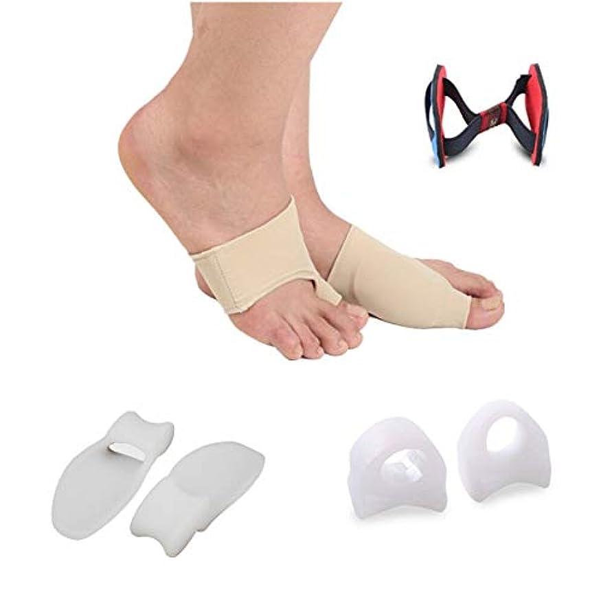 エスカレーター配管工流体足サポーター 外反母趾サポーターセット 足裏 親指 足指矯正 内蔵 薄型 通気性抜群 痛み緩和 水洗い可能 悪化防止 痛み緩和 日夜用 両足 男女兼用