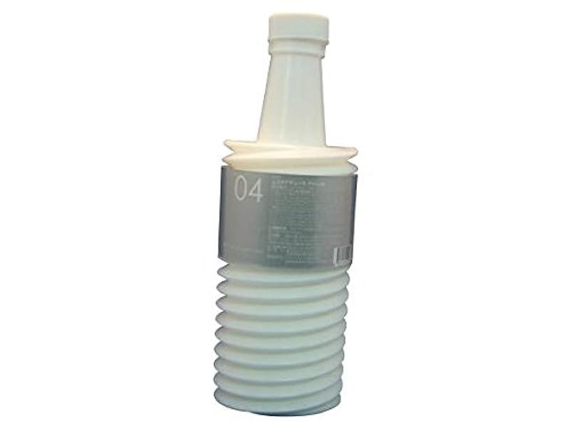 引き算冷凍庫不透明なムコタ アデューラアイレ04 ベールマスクトリートメントアクア 700g
