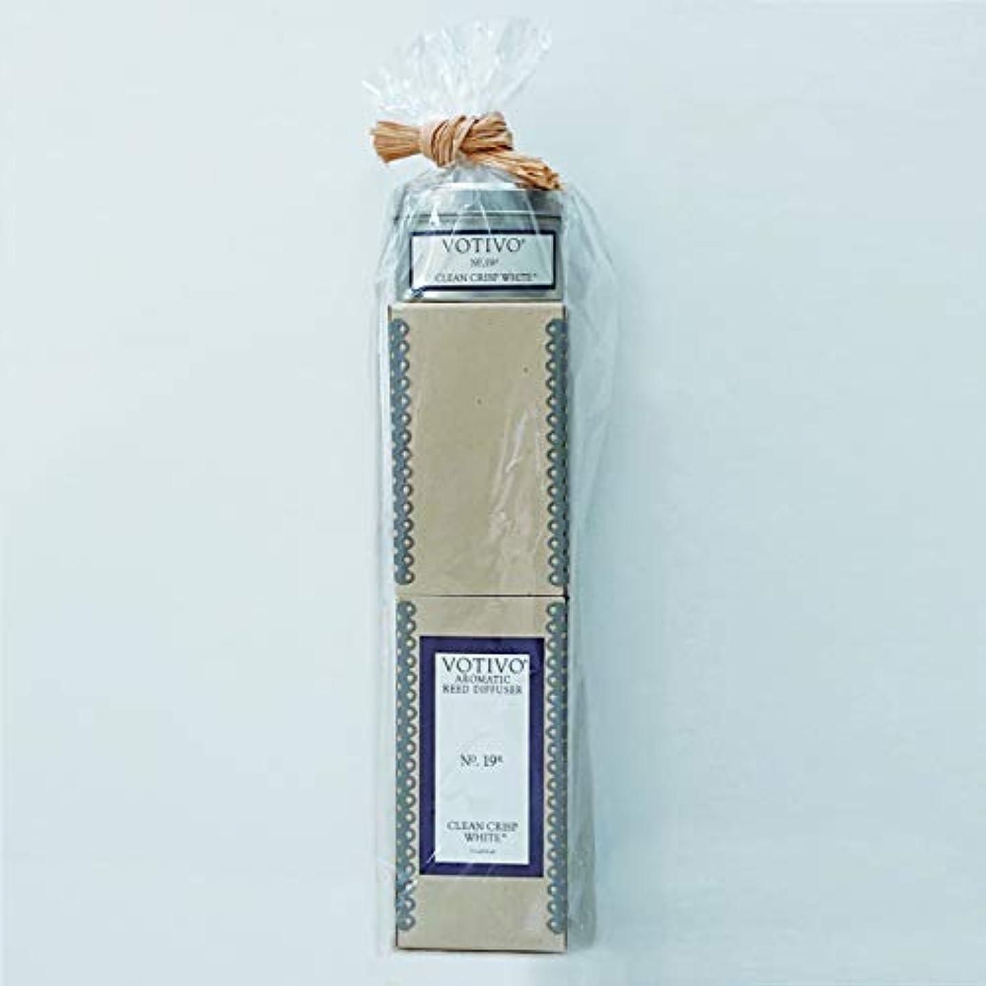 VOTIVO CLEAN CRISP WHITE SPECIAL リードディフューザー, トラベルティンキャンドルセット