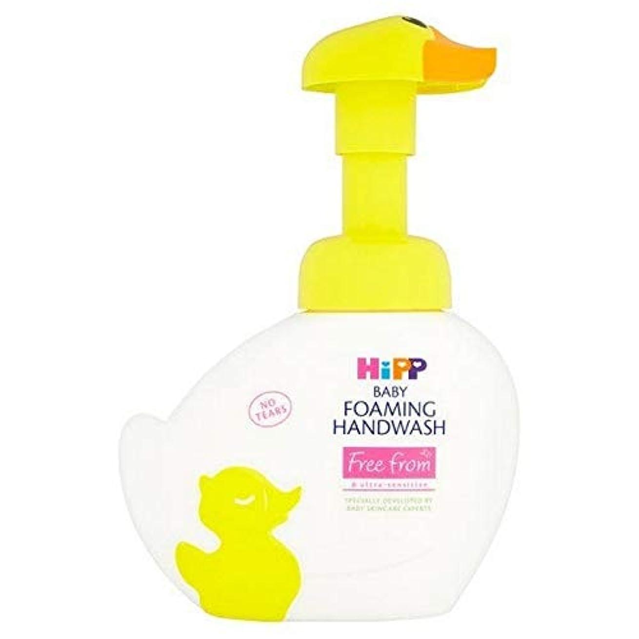 とアリス怒り[Hipp ] ヒップ自由手洗いの250ミリリットルを発泡から - HiPP Free From Foaming Handwash 250ml [並行輸入品]