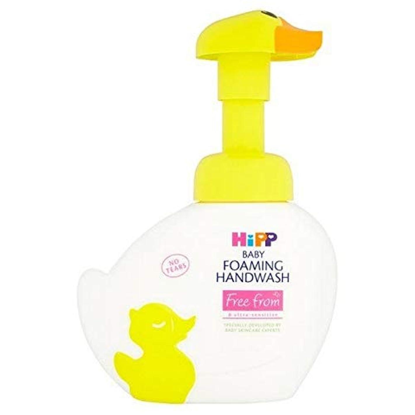 洗練されたロードブロッキング状況[Hipp ] ヒップ自由手洗いの250ミリリットルを発泡から - HiPP Free From Foaming Handwash 250ml [並行輸入品]