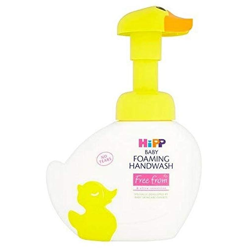 証明青写真伸ばす[Hipp ] ヒップ自由手洗いの250ミリリットルを発泡から - HiPP Free From Foaming Handwash 250ml [並行輸入品]