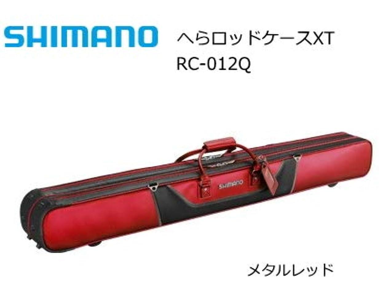 屋内で私たち自身文明シマノ ロッドケース へらロッドケースXT メタルレッド 2層 RC-012Q