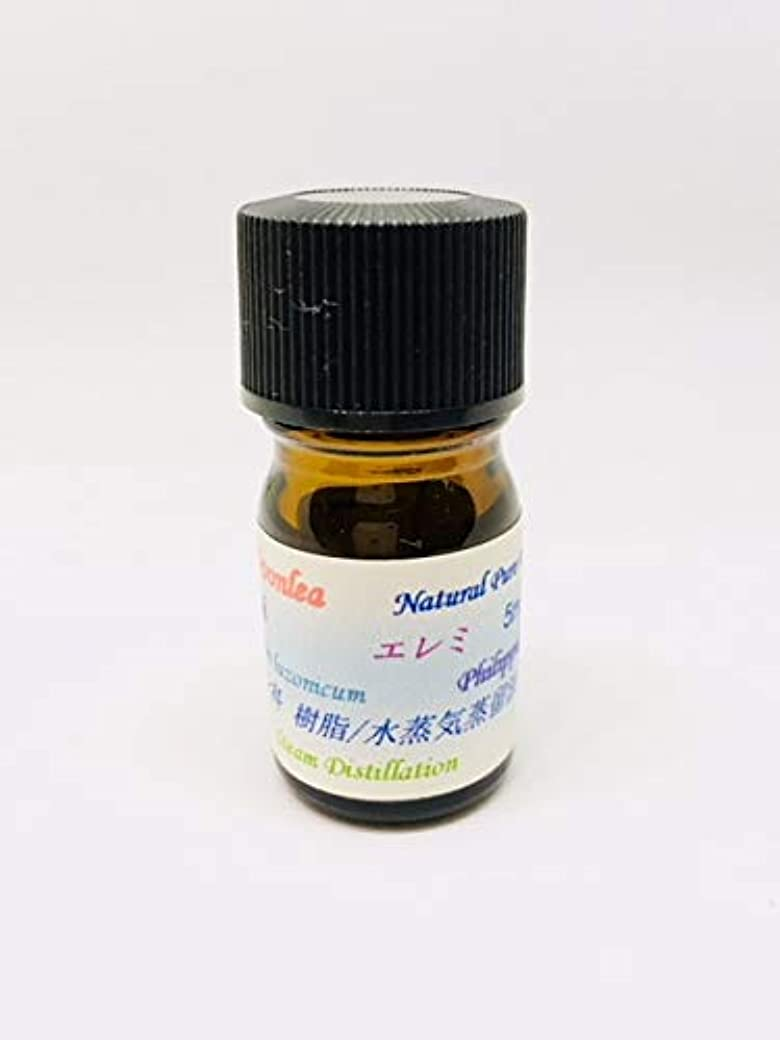 騒乱簡単にスラッシュエレミ100%ピュアエッセンシャルオイル 10ml Elemi oil