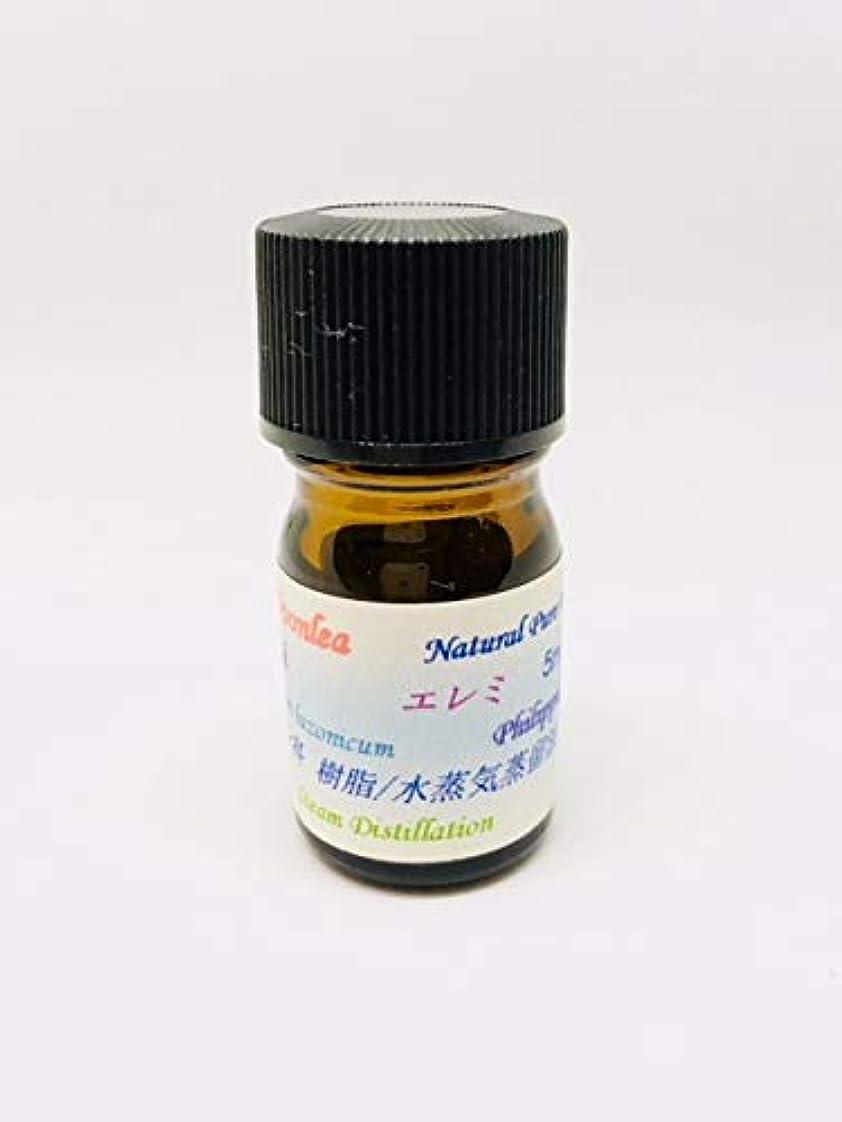 エゴイズムファントム短くするエレミ100%ピュアエッセンシャルオイル 5ml Elemi oil